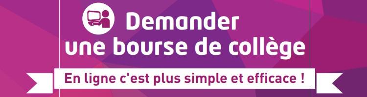 Bourse collège 2019-2020